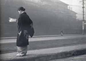 זאב אלכסנדרוביץ - יפן 1934