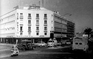 Photo shows: The Maariv Daily building in Tel Aviv 1965/05/01 Copyright © IPPA 00164-000-00 Photo by [010] Hadani Dan