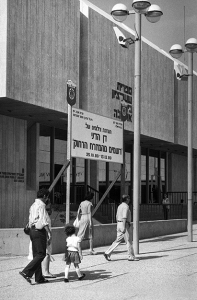 Dan Hadani's exhibition of his photographs taken in the Far East at the Beit Ariela in Tel Aviv. 1980/11/17 Copyright © IPPA 11829-000-33 Photo by [010] Hadani Dan