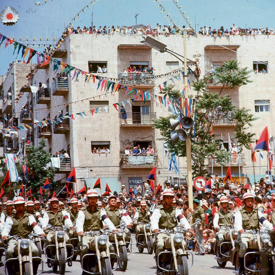 מצעד יום העצמאות בירושלים רחוב יפו 1967 צילום דוד רובינגר
