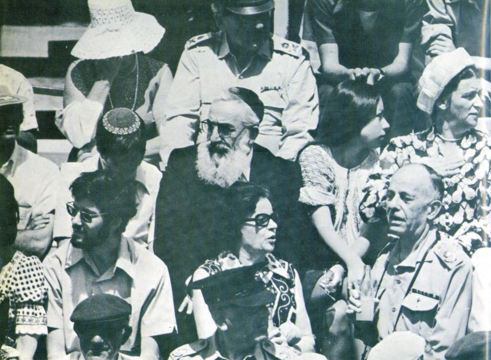 צילום בימת הכבוד במצעד הכה 1973