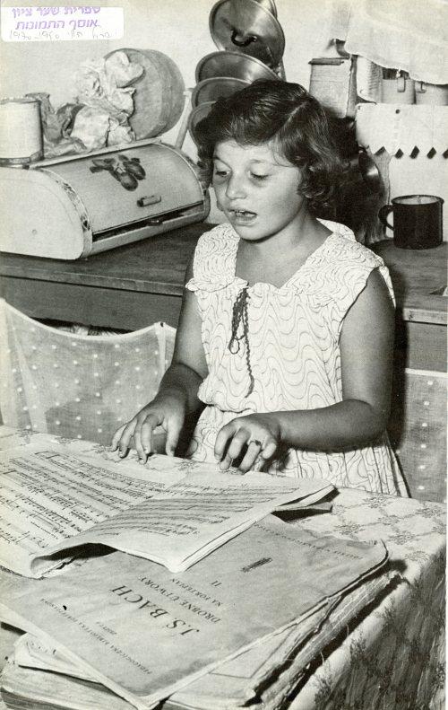 ספר בצרפתית 1963 ISRAEL LAUSANNE