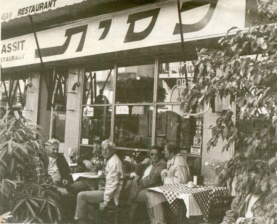 קפה כסית 1997 צילום אריאל בשור ידיעות תל אביב 9 נובמבר 2012