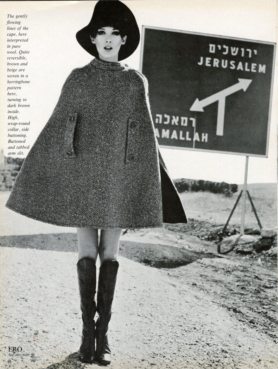 אופנת ערו צילום פיטר הרצוג דוגמנית הלית קטמור חוברת ISRAEL FASHION 1968 מכון היצוא הישראלי