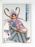 בול סיני ספר HU TONG BEIJING0001