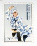 בול סיני ספר HU TONG BEIJING0002