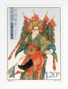 בול סיני ספר HU TONG BEIJING0004