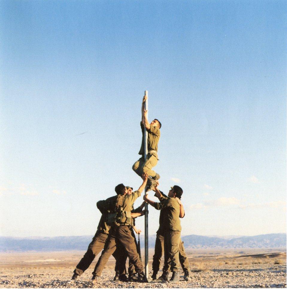צילום עדי נס 1998 ללא כותרת ספר עדי נס מוזיאון תל אביב לאמנות